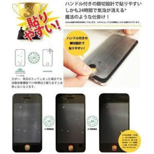 Wrapsol ラプソル iPhone SE 5 5s 前面+側面+背面 液晶保護フィルム 衝撃吸収 WPIPSULTR-FB|starfocus|02
