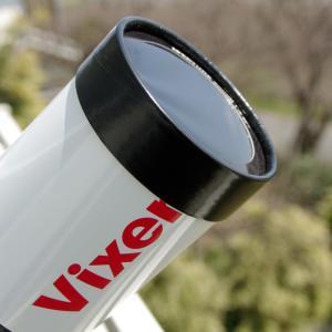 太陽黒点や日食などの現象を、望遠鏡で手軽に見ることができるフィルターです。