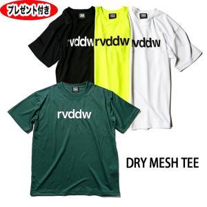 【商品説明】 rvddw DRY MESH TEE   クリックポスト便対応商品(全国一律185円)...
