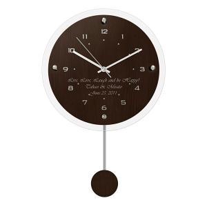 「アンティール ブラウン 振り子時計(電波時計)」  (名入れ時計 オリジナル時計 新築祝い 結婚祝い 贈り物) 『代引き不可商品』|starkids|02