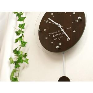 「アンティール ブラウン 振り子時計(電波時計)」  (名入れ時計 オリジナル時計 新築祝い 結婚祝い 贈り物) 『代引き不可商品』|starkids|03