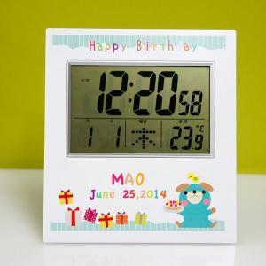 写真 時計「デジタル時計 置き&掛け兼用電波時計」オリジナル 卒業 卒園 記念 誕生日 出産祝い 内祝い 結婚祝い ギフト 名入れ starkids