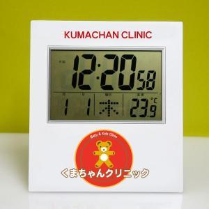 会社ロゴ時計 「デジタル時計 置き&掛け兼用電波時計」オリジナル時計 企業ロゴマーク 名入れ 開店祝い 開業祝い 開院祝い 周年 創業 竣工 記念|starkids