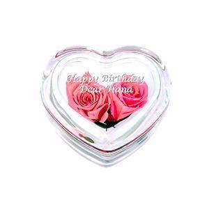 「プリザーブドフラワー ハートガラスケース入 ピンクローズ」 (誕生日 記念日 結婚祝い 贈り物 名入れ) 『代引き不可商品』|starkids