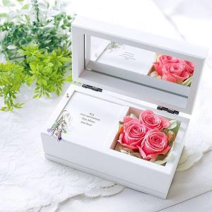 プリザーブドフラワー オルゴール ピンク (誕生日 結婚記念日 結婚祝い 内祝い 出産祝い 贈り物 名入れ) 『代引き不可商品』|starkids