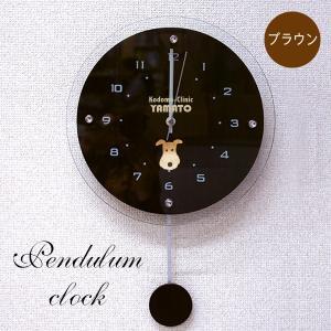 会社ロゴ 振り子時計(電波時計)  オリジナル時計 企業ロゴマーク 名入れ 開店祝い 開業祝い 開院祝い 周年 創業 竣工 記念|starkids