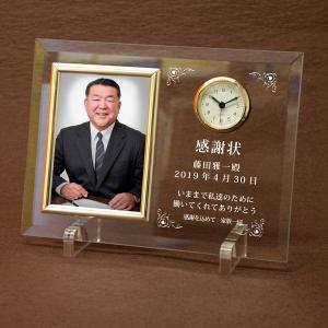 「ガラス製フォトフレーム置き時計」オリジナル時計  名入れ 出産祝い 内祝い 新築祝い 結婚祝い 贈り物 父の日 ギフト starkids