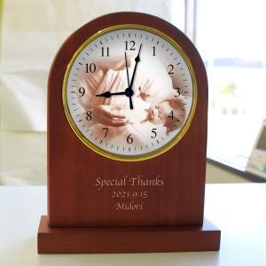 写真 時計「思い出写真館(レーザー彫刻) アーチ 型木製置時計」オリジナル 名入れ 出産祝い 内祝い 新築祝い 結婚祝い 誕生日 贈り物|starkids