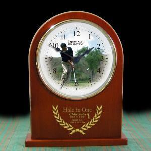 「ゴルフ記念時計 木製置時計アーチ型 」オリジナル時計 ホールインワン 達成記念 スポーツ記念 名入れ 写真 父の日|starkids