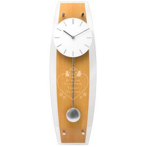 「振り子時計  ビーチ ウッド壁掛け時計」  (名入れ時計 オリジナル時計 新築祝い 結婚祝い 贈り物) 『代引き不可商品』 starkids