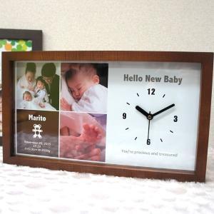 写真 時計「長方形フレームの木製時計」写真入り オリジナル 名入れ 退職祝い 還暦 出産祝い 内祝い 新築祝い 結婚祝い 誕生日 贈り物|starkids