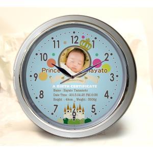 写真 時計「我が家のプリンス&プリンセス 壁掛け時計 」写真文字盤 オリジナル 名入れ 出産祝い 内祝い 誕生日 赤ちゃんメモリアル starkids