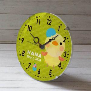 出産祝い時計 ハッピーアニマル クロック お名前入ります