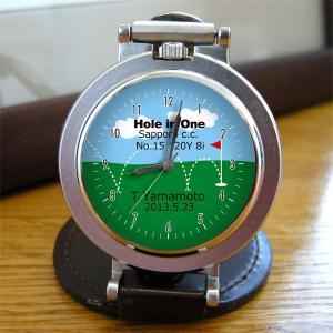 ホールインワン記念に「スタンドタイプ丸型時計」名入れ オリジナル時計|starkids