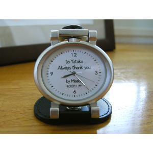 「ベルト装着&スタンド2WAY時計 オーバル型 シンプルデザイン」 オリジナル時計 名入れ  誕生日 還暦 退職 両親 父の日 ギフト|starkids
