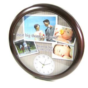 写真 時計「思い出写真館 (フォトアルバム) BIG壁掛け時計」写真文字盤 名入れ オリジナル 出産祝い 内祝い 新築祝い 結婚祝い 贈り物 誕生日 ギフト starkids
