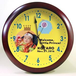 写真 時計「HAPPY ベイビー・キッズ 木製壁掛け時計」 名入れ オリジナル 出産祝い 内祝い 新築祝い 結婚祝い 誕生日 贈り物 starkids