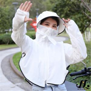 UVカットパーカー レディース UV対策 UVカット 帽子付き パーカー 夏 冷感 速乾 涼しい 紫...