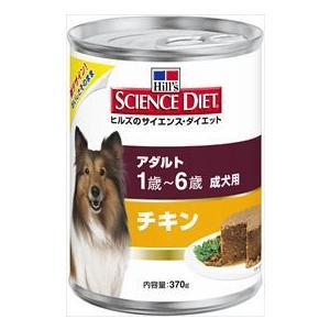 日本ヒルズ・コルゲート サイエンスダイエット アダルト チキン 成犬用 370g starlive