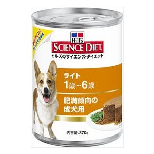 日本ヒルズ・コルゲート サイエンスダイエット ライト 肥満傾向の成犬用 370g×12缶 starlive