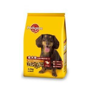 MARS japan ペディグリー 成犬用 元気な毎日サポート 旨みチキン&緑黄色野菜入り 2.2kg×4袋 starlive