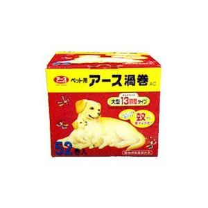 アース・バイオケミカル ペット用 アース渦巻A...の関連商品4
