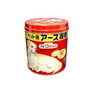 アース・バイオケミカル ペット用 アース渦巻A...の関連商品2