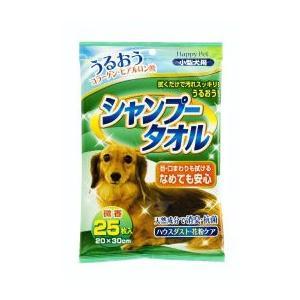 アース・バイオケミカル ハッピーペット シャンプータオル 小型犬用 25枚×40枚|starlive