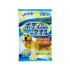 アース・バイオケミカル ハッピーペット ボディータオル 中型・大型犬用 15枚×40枚|starlive
