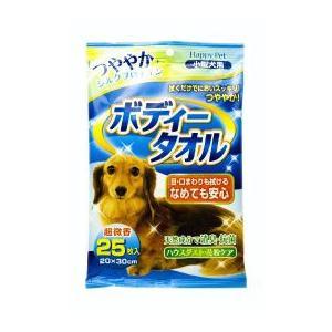 アース・バイオケミカル ハッピーペット ボディータオル 小型犬用 25枚|starlive