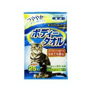 アース・バイオケミカル ハッピーペット ボディータオル 猫用 25枚×40枚|starlive