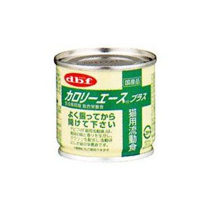 dbfデビフペット カロリーエースプラス猫用流...の関連商品4