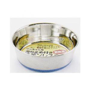 ターキー ゴム付ステンレス食器13cm 犬 約430ml starlive