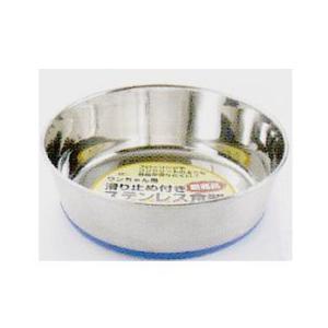 ターキー ゴム付ステンレス食器20cm 犬 約1600ml starlive