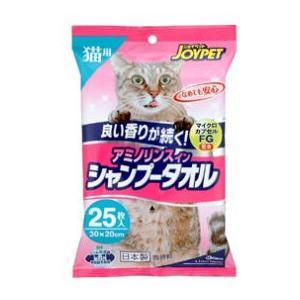 ジョンソン トレーディング株式会社 アミノリンスイン シャンプータオル 猫用 25枚×40枚|starlive