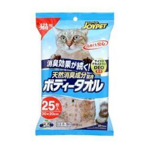 ジョンソン トレーディング株式会社 天然消臭成分配合 ボディータオル 猫用 25枚|starlive