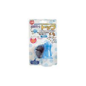 MARUKAN CO.,LTD お散歩ボトルトップ・ブルー×6個|starlive