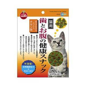 MARUKAN CO.,LTD 歯とお腹の健康スナック ミント入りチキン味 80g|starlive