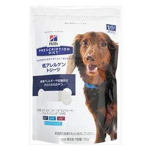 ヒルズ プリスクリプションダイエット 低アレルゲントリーツ 犬用 180g×3|starlive