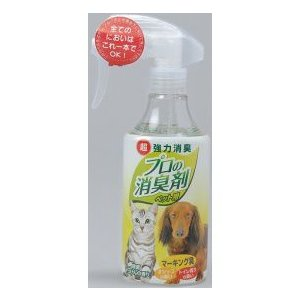 常陸化工 プロの消臭剤 マーキング臭用 250ml|starlive