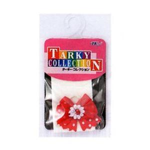 ターキー TC ペット用リボン 101×6個|starlive