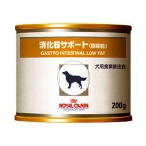 ロイヤルカナン ジャポン 消化器サポート 低脂肪 犬用 200g×12缶×2 starlive