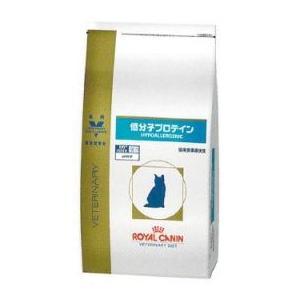 通常2-5日発送【ロイヤルカナン ジャポン】低分子プロテイン 猫用 4kg×4袋 ●食物アレルギーに...