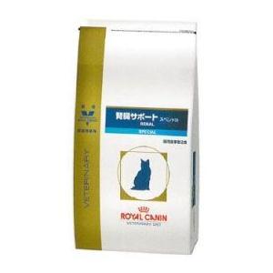 通常2-5日発送【ロイヤルカナン ジャポン】腎臓サポートスペシャル 猫用 4kg×4袋 メーカー在庫...