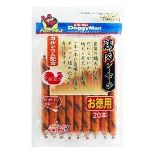 ドギーマンハヤシ 鶏肉ソーセージ 20本×24袋