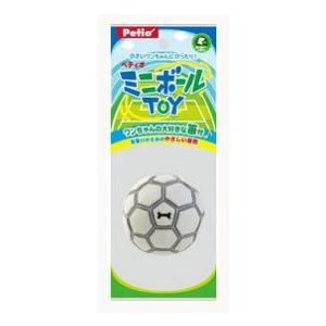 ヤマヒサペット用品 ミニボールTOY サッカーボール starlive