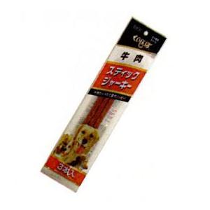Nakaya くいしんぼ スティックジャーキー 牛肉 3本×24本