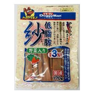 ドギーマンハヤシ 低脂肪紗 野菜入り 170g
