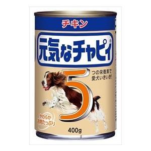マースジャパンリミテッド 元気なチャピィ チキン 400g×24缶 starlive