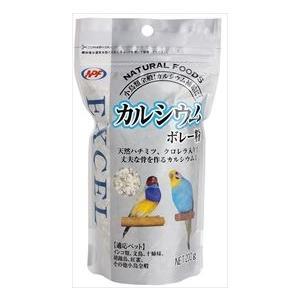 ナチュラルペットフーズ株式会社 エクセル カルシウム 200g 鳥用×50袋|starlive